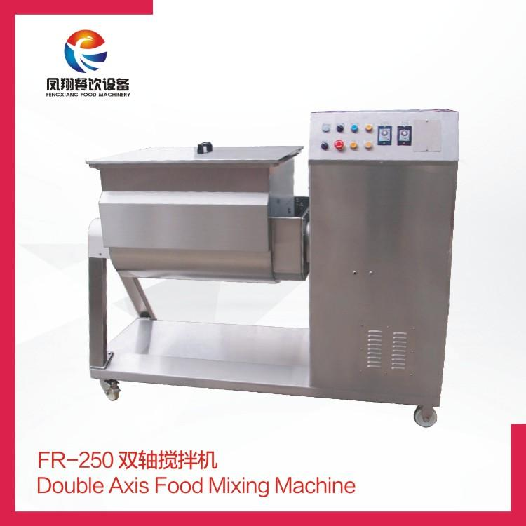 FR-250 Double axis mixing machine