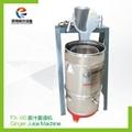 FX-60 姜汁姜渣机