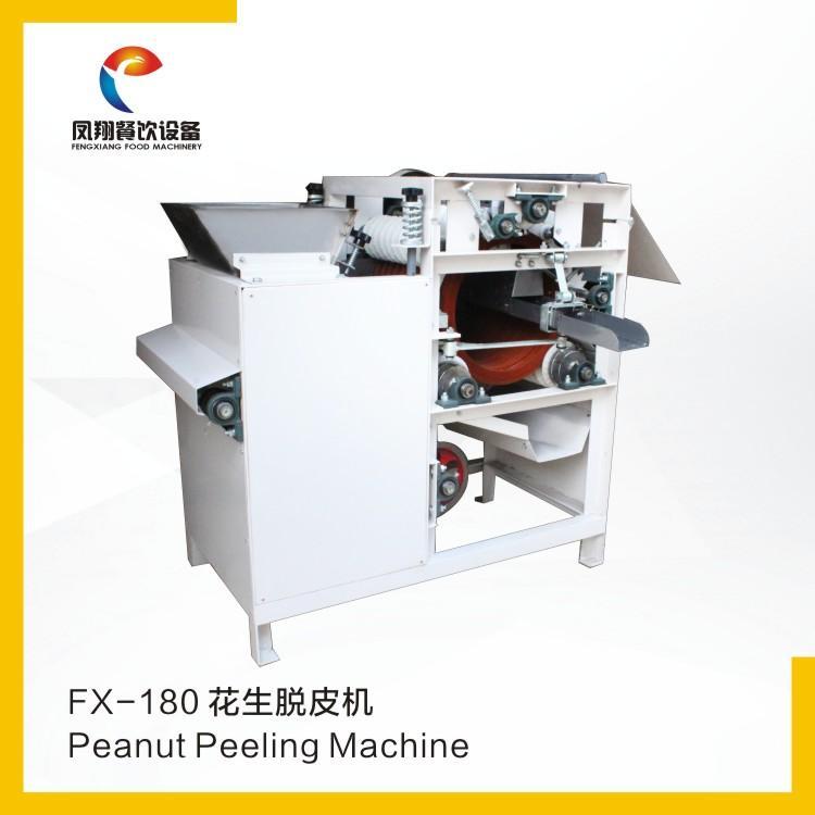FX-180 Peanut Peeling Machine