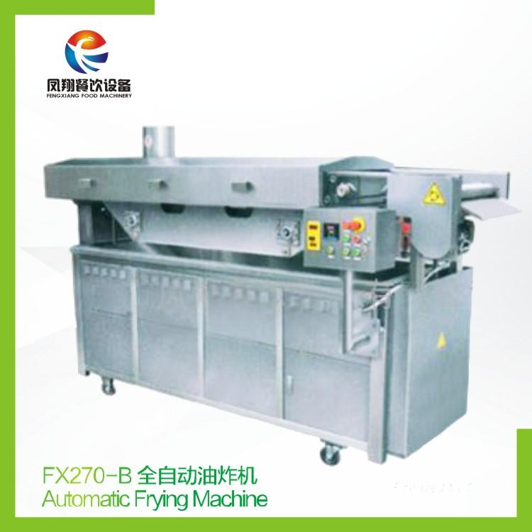 FX270-B Automatic Frying Machine 1