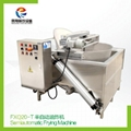 FXQ20-T Semiautomatic Frying Machine