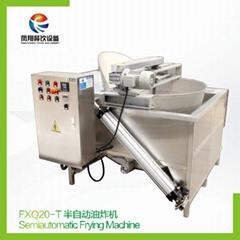FXQ20-T Semiautomatic Frying Machine