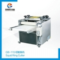 GB-115 Squid cutter