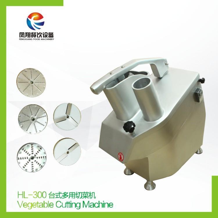 HL-300 台式多用切菜机