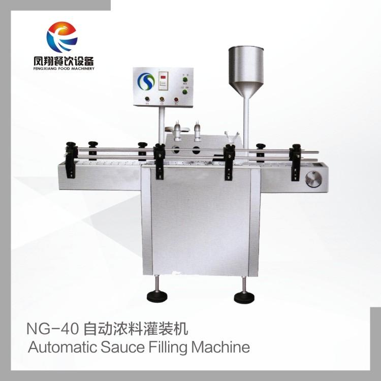 NG-40 Automatic Sauce Filling Machine