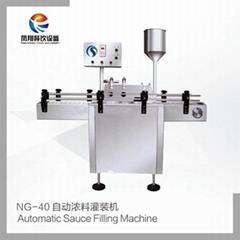 NG-40 自動濃料灌裝機