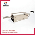 SH-3-5-7 Manual Sausage  Filler/ Sausage Stuffer