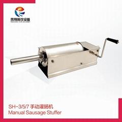 SH-3-5-7 手動灌腸機