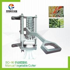 SQ-96 手動切菜機
