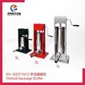 SV-3 5 7 10 12  立式手动灌肠机器