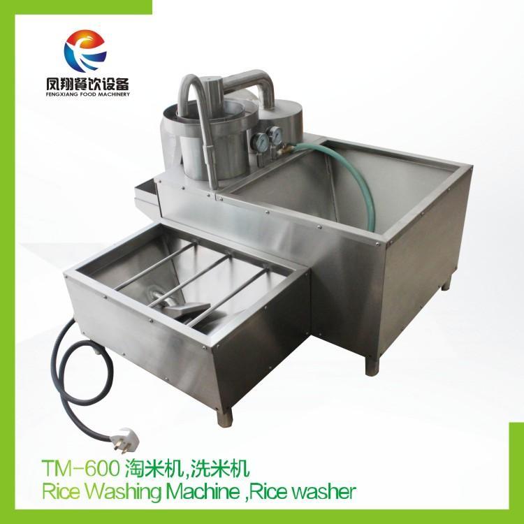 TM-600 淘米机 洗米机 1
