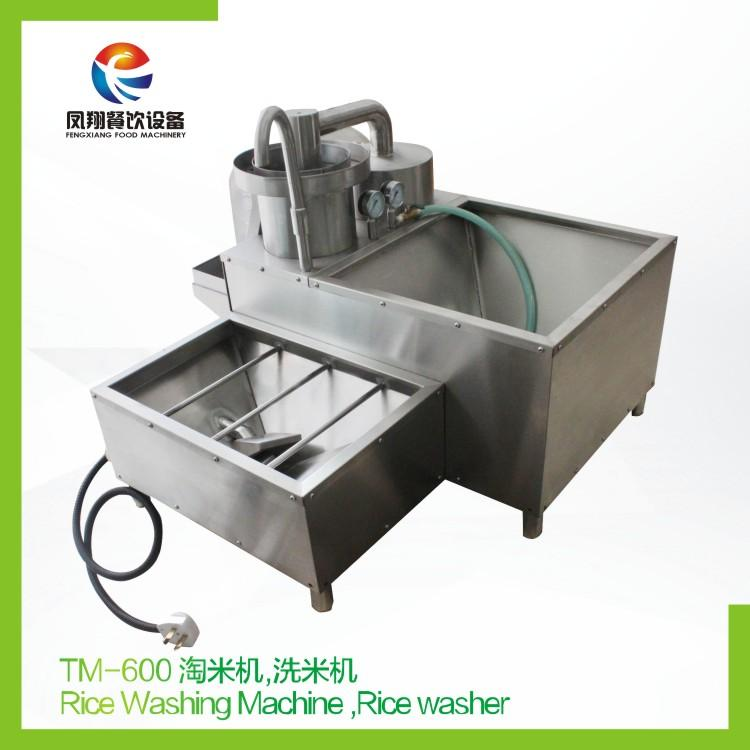 TM-600 Rice Washer  1