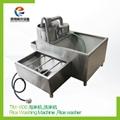 TM-600 淘米机 洗米机