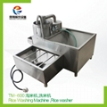 TM-600 Rice Washer
