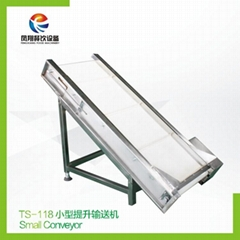 TS-118 Small Conveyor