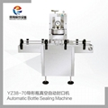 YZ-38 70 Automatic Bottle Sealing Machine