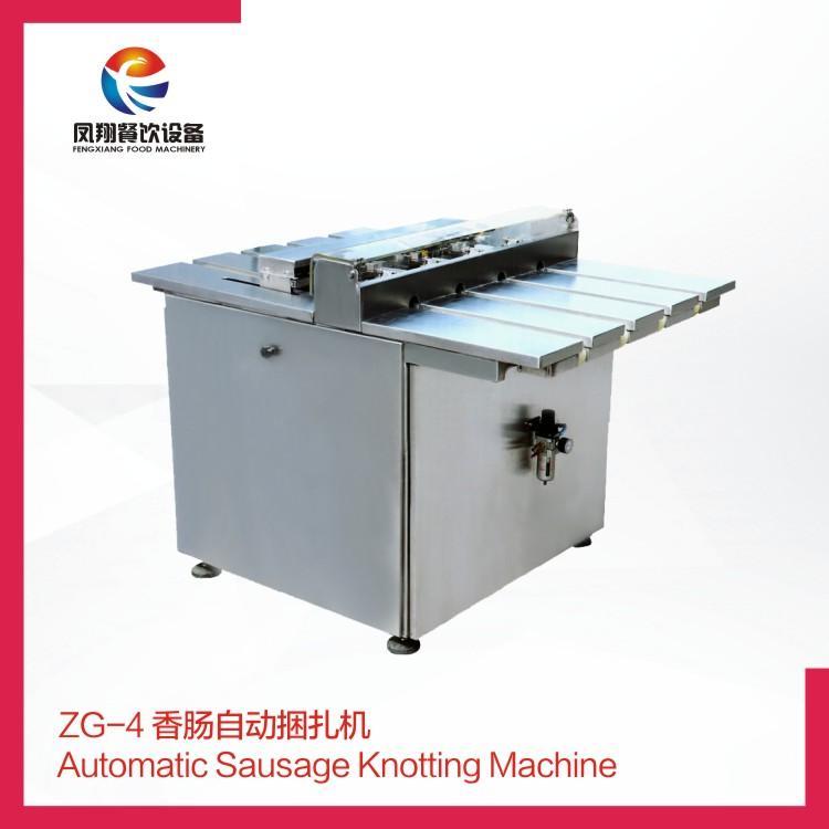 ZG-4 Automatic Sausage Knotting Machine