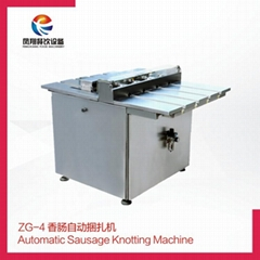 ZG-4 香腸自動綑紮機