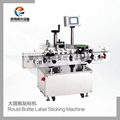 Rould Bottle Label Sticking Machine