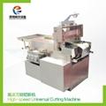 High-speed Universal Cutting Machine