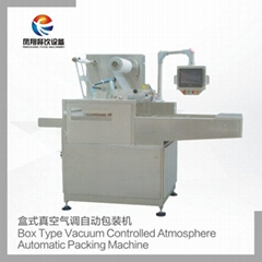 Automatic Tray Vacuum Gas-flushing Packaging Machine