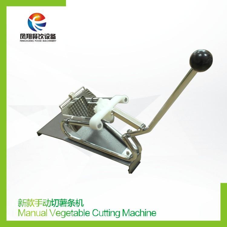 Manual Vegetable Cutting Machine