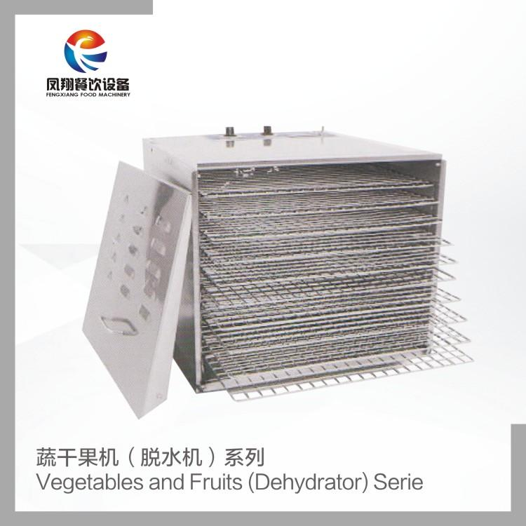 Vegetable and Fruit Drying Machine 1