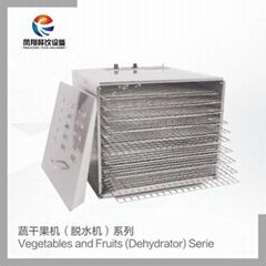 蔬干果机 脱水机系列