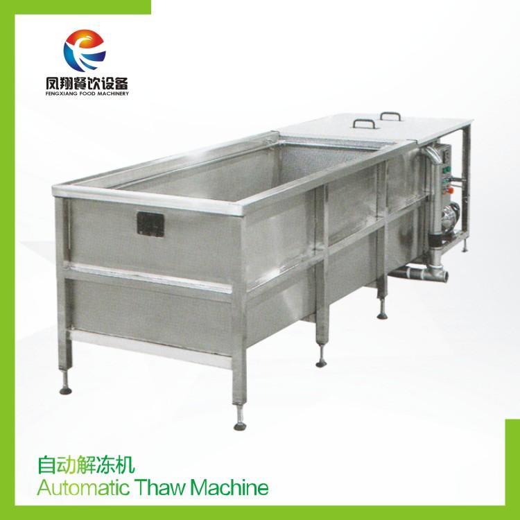 DJ-3 Automatic Thaw Machine