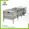 DJ-3 Automatic Thaw Machine
