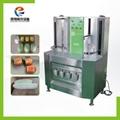 Vegetable Washing & Peeling Machines