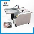 Fish Processing Machine Series
