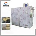 Food Drying Machine Series
