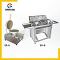 烘焙机械系列