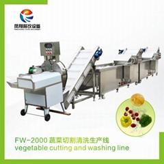 FW-2000 蔬菜切割清洗生產線