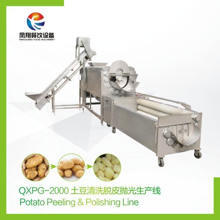 QXPG-2000 土豆清洗脫皮拋光生產線 3