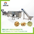 Rhizome cleaning and desquamate production line