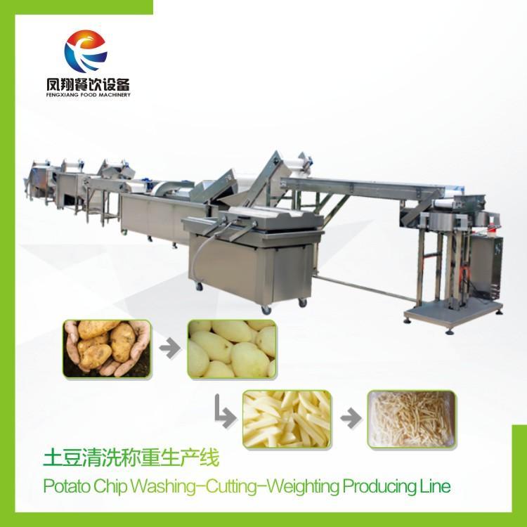土豆去皮 挑选 切割 称重 包装 生产线 2