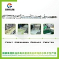 Disinfect wash air dry drying  processing line 2