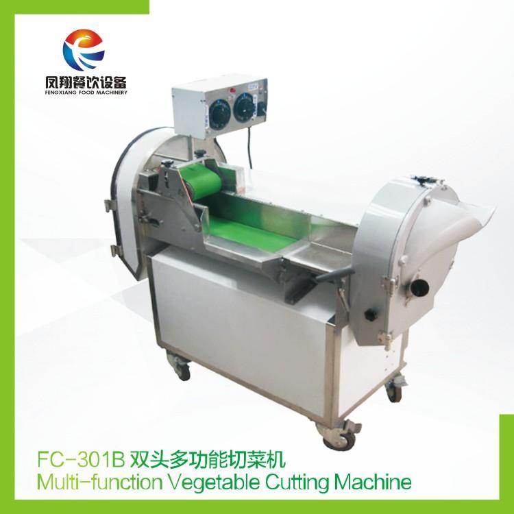 FC-301B 双头多功能切菜机  1
