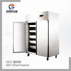 -90℃ 速凍櫃