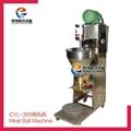 CYL-300 Meat Ball Machine