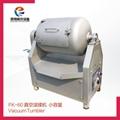 FK-60 Vacuum tumbler