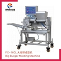 FX-160L Big burger molding machine
