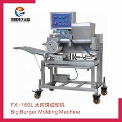 FX-160L Big burger molding machine
