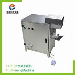 FXP-33 水果削皮机