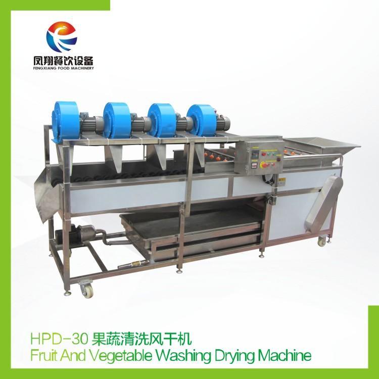 HPD-30 果蔬清洗风干机 1
