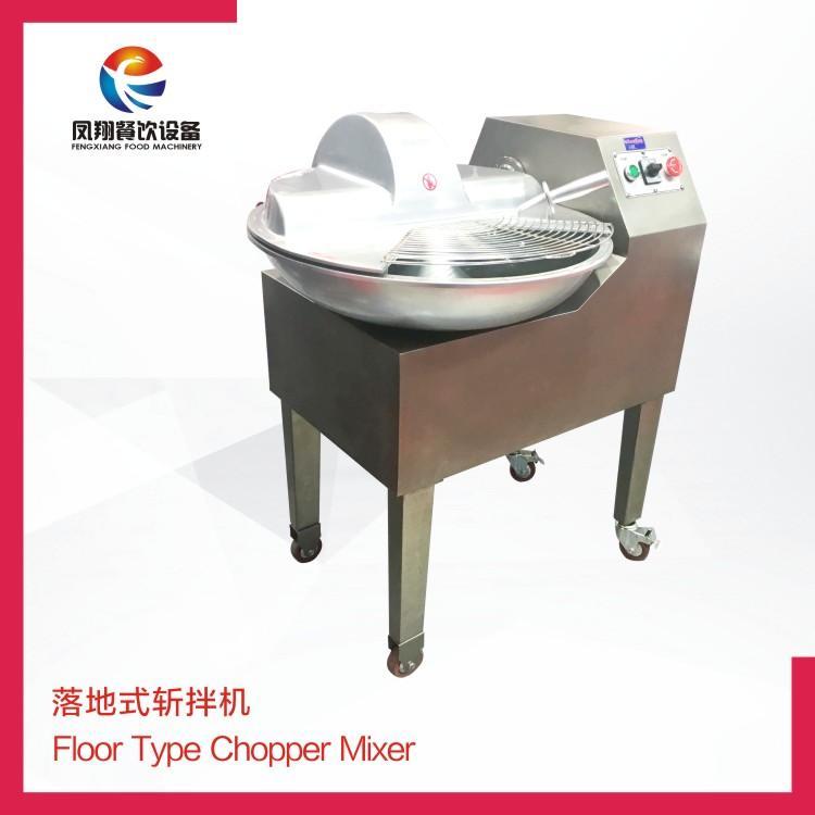 Floor type chopper mixer