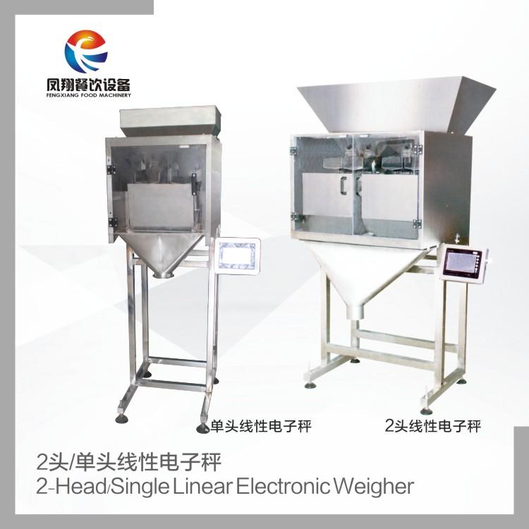 2-Head single linera electronic weigher