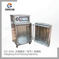 Large bag vacuum inflatable packing machine